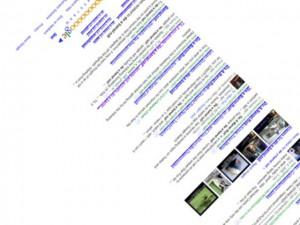 Google tricks barrel roll do Do a